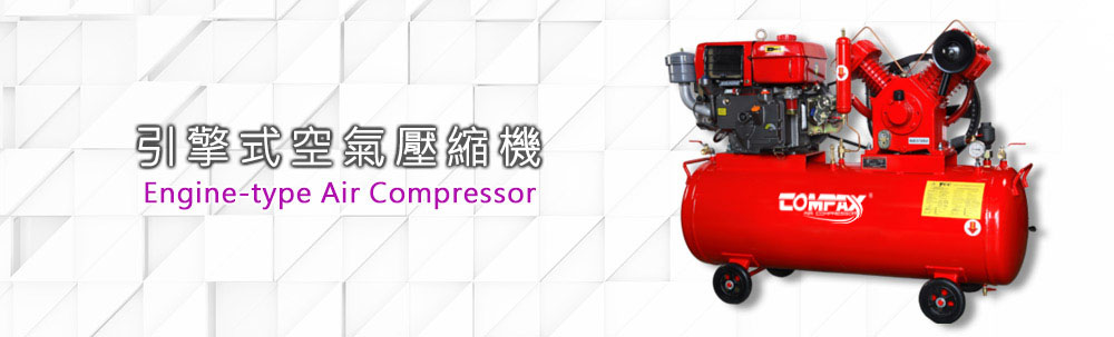Engine type air compressor