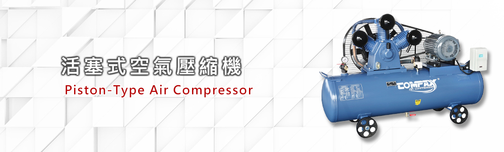Belt Type Air Compressor