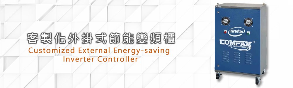 Customized External Energy-saving Inverter Controller
